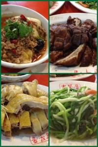 ShenKeng