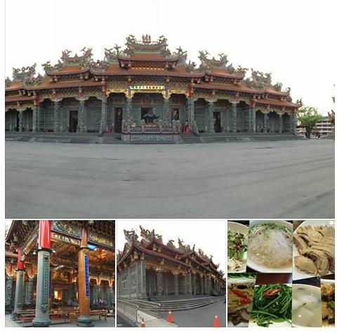 林口竹林山觀音寺及附近金棧鵝肉小吃