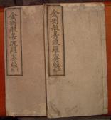 LiaoZhai5