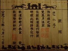 XiChu6