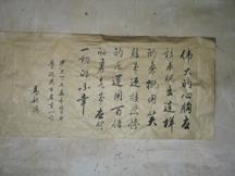 HuangShan1